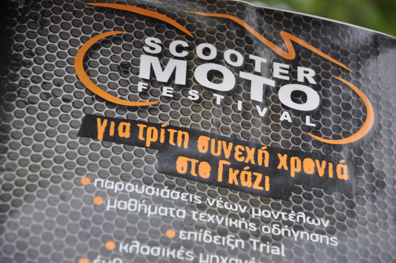 Scooter-festival-21