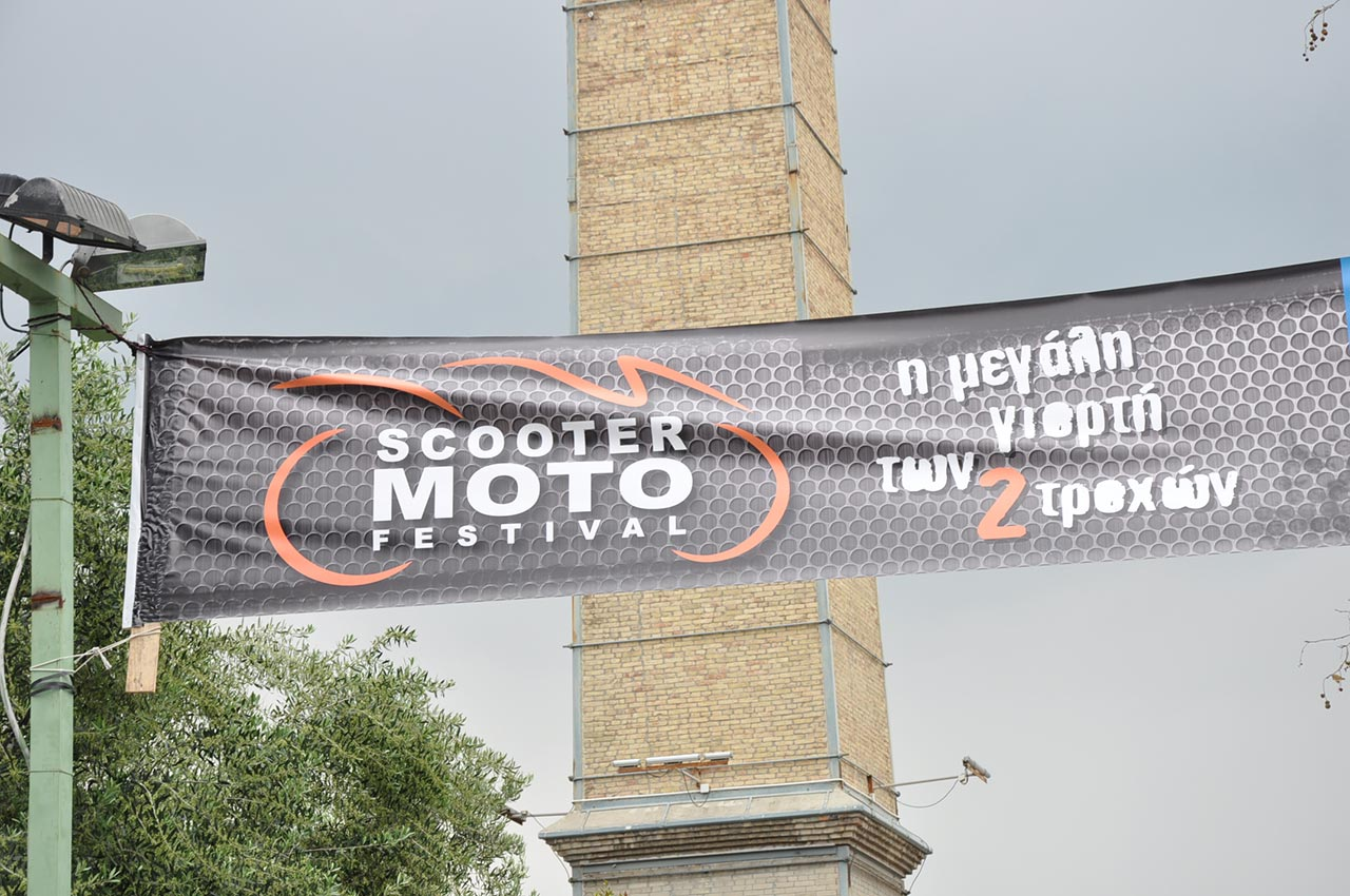 Scooter-festival-24